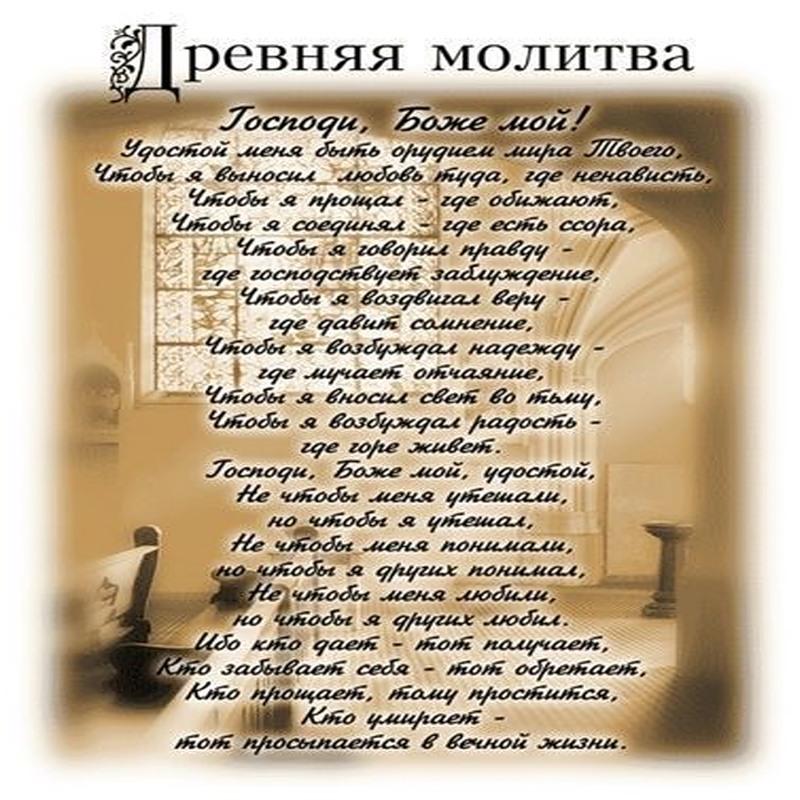Православная видео молитва для мамы песни.